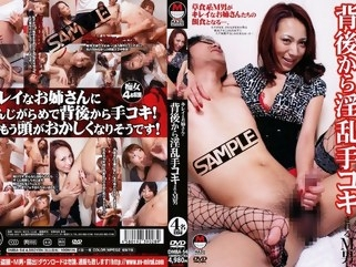 japanese M Man Nasty Handjob From Behind To Be A Beautiful Sister threesome stockings