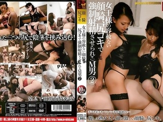 japanese M 2 Man Face Sitting Queen's Relentless, Which Is In Job Cum Ass face sitting stockings